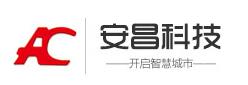 许昌安昌科技有限公司