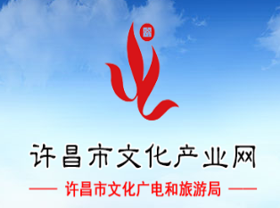 河南省文化和旅游厅关于组织开展 2019 年 动漫企业认定及年审工作的通知