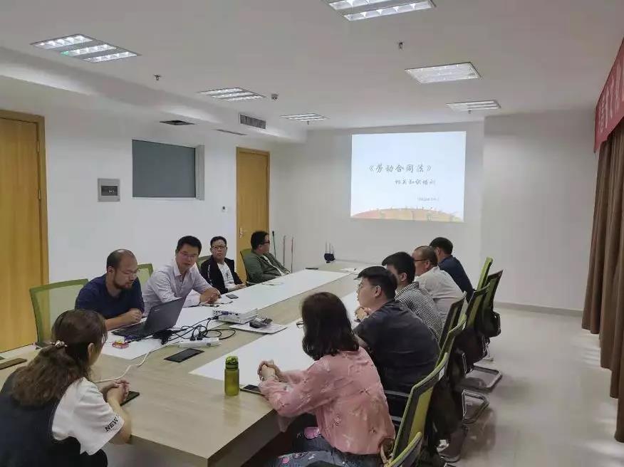 咱许昌市这个文化创意产业园不得了,免费给入驻企业开展劳动法培训讲座!