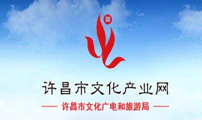 """市文广旅局认真筹备""""文化和自然遗产日""""非遗主题宣传活动"""