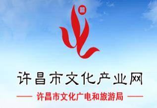 2019年河南省重点招商引资项目