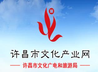 """市文投公司举办""""城市文化礼品-七夕献礼许昌""""活动"""