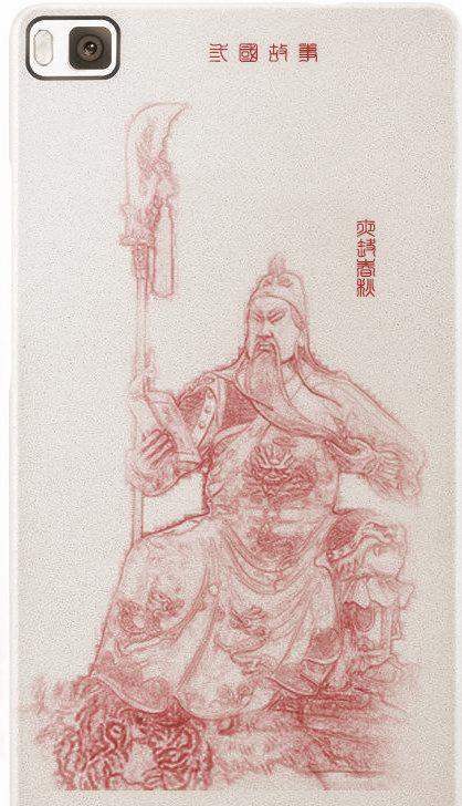 0153 三国文化手机壳